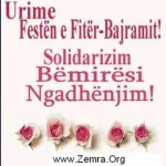 Urime Fiter Bajrami