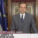 Kryeministri grek skandal live në televizion (Video)