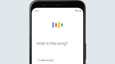 Photo of Opsioni i ri i Google ju ndihmon ta gjeni titullin e një kënge duke e kënduar atë